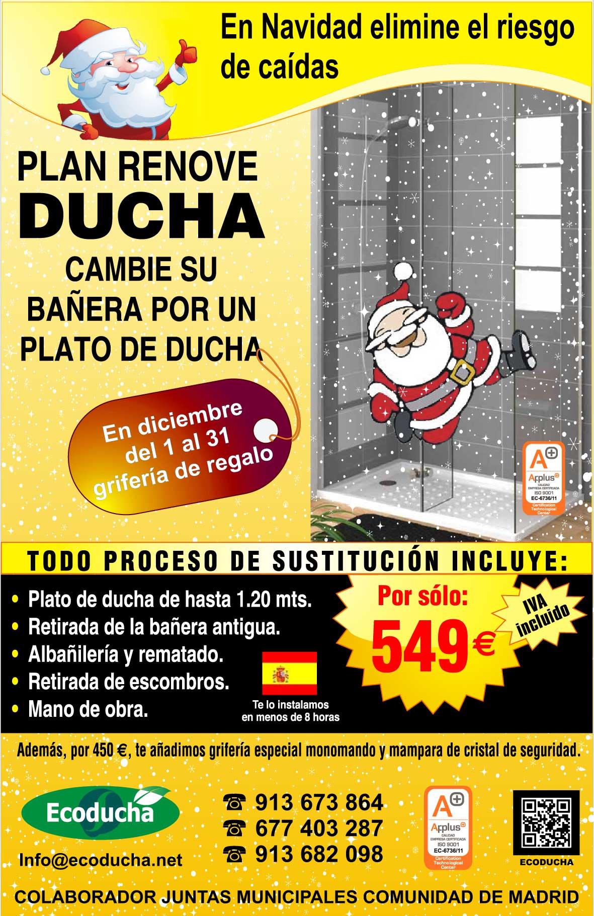 Cambio de ba era a ducha sin obras plato de ducha sin - Fotos de platos de ducha ...